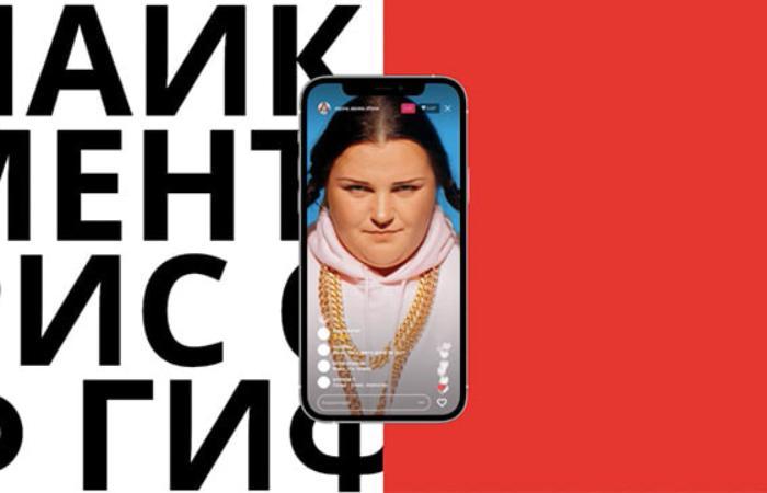 Где можно разработать лендинг или разместить его на хостинге в Украине?