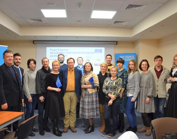 20 грудня в Києві відбулась презентація проекту Ради Європи «Сприяння участі громадян у демократичному процесі прийняття рішень в Україні»